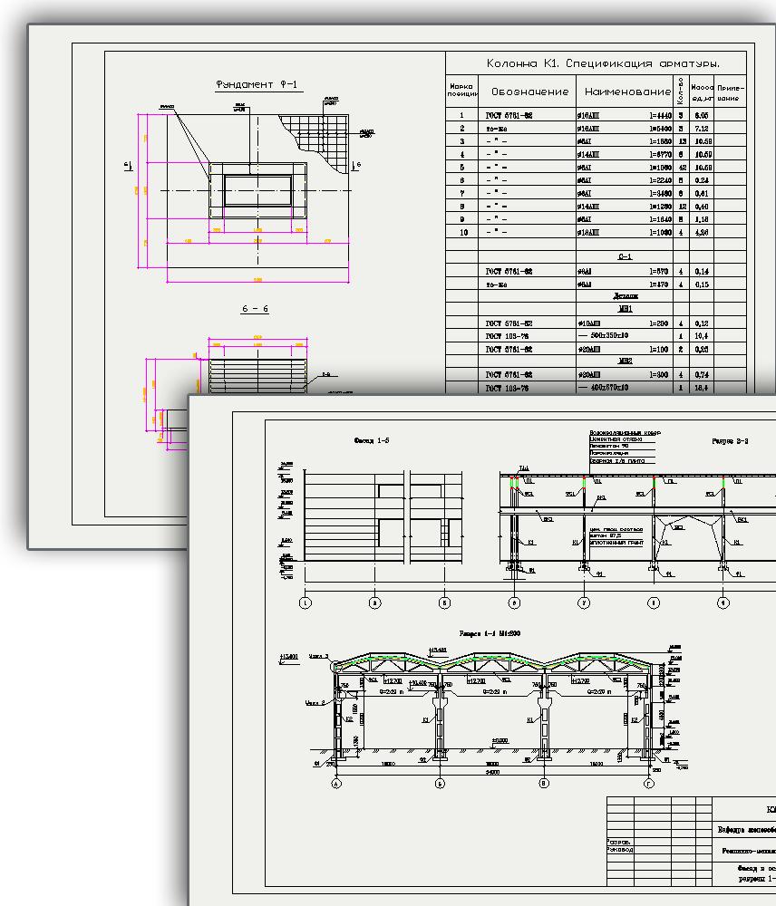 Примеры Курсовая задачи чертежи расчеты Компания ПОЛЮС  Теоретические основы электротехники Курсовая работа Культурология