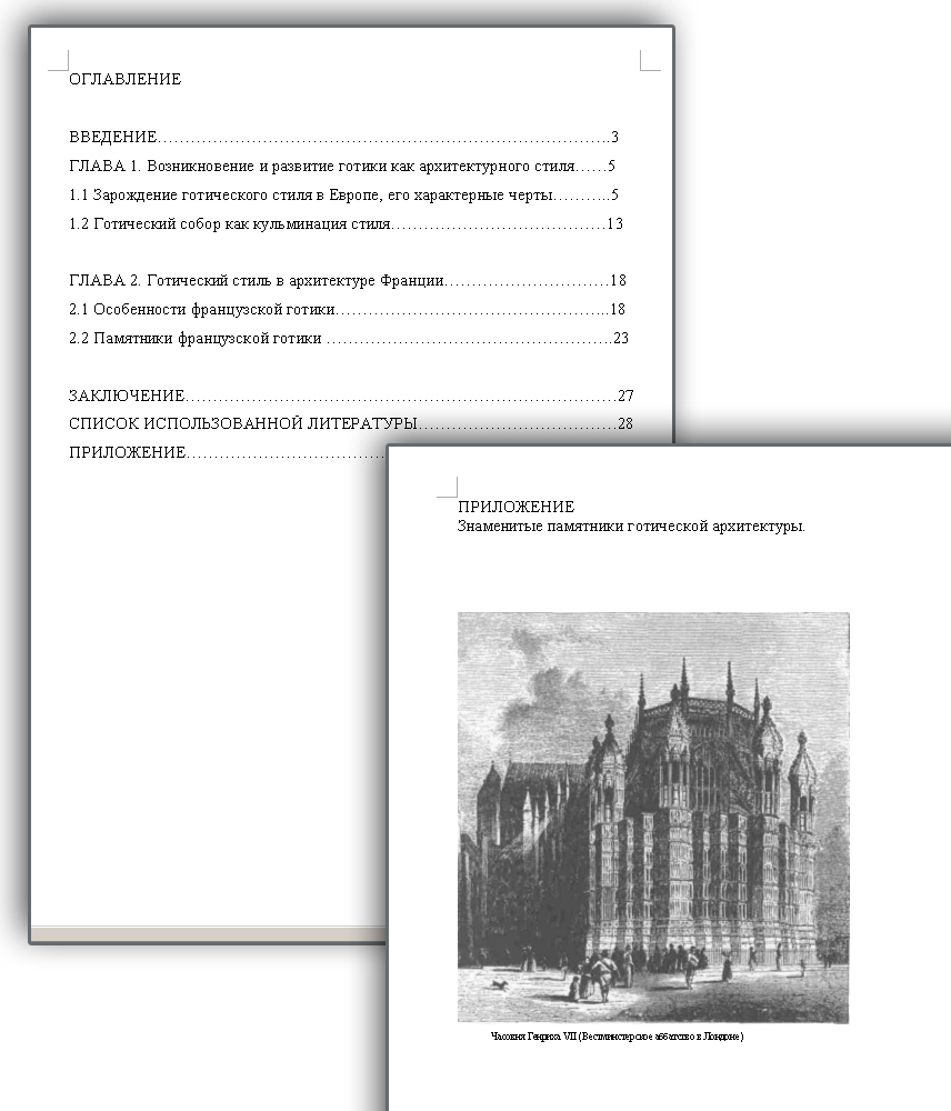 Примеры Курсовая задачи чертежи расчеты Компания ПОЛЮС Задачи Высшая математика Расчетное задание Теоретические основы электротехники Курсовая работа
